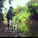 yaolong